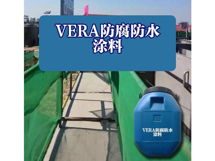 VERA防腐防水涂料